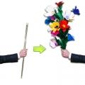 Трость в букет цветов (16 цветков)